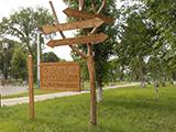 Парк отдыха им. В. Е. Воробьёва